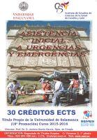 Cartel Diploma de Especialización en asistencia inicial a urgencias y emergencias (Semi-presencial). 18ª Promoción. Título Propio de la Universidad de Salamanca.