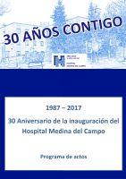 Cartel 30 Aniversario del Hospital de Medina del Campo.